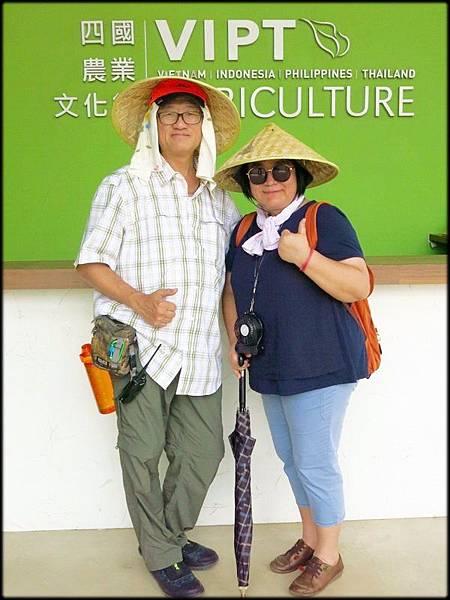 桃園農業博覽_117.jpg