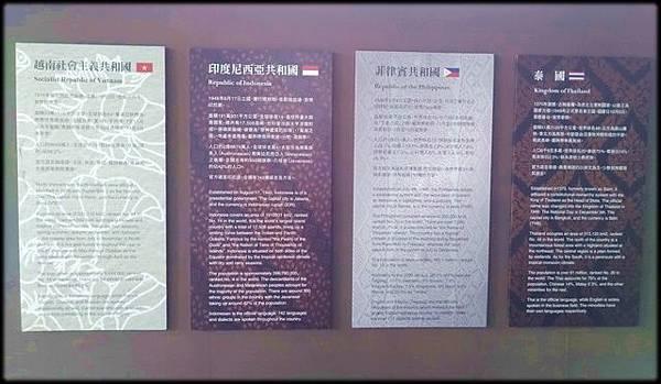 桃園農業博覽-1_013.jpg