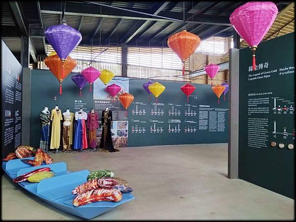 桃園農業博覽-1_012.jpg