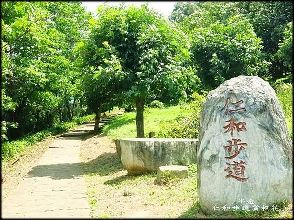 湖口仁和步道_006.jpg