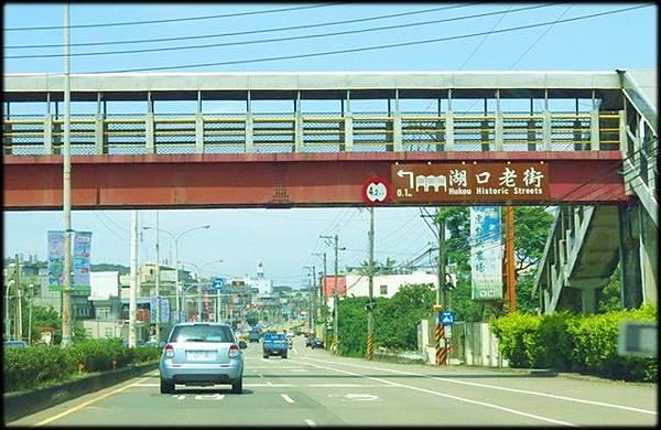 湖口仁和步道_001.jpg