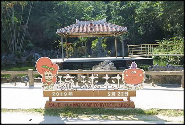 沖繩旅遊(2)_345.jpg