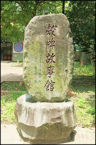 淡水黃金水岸_071.jpg