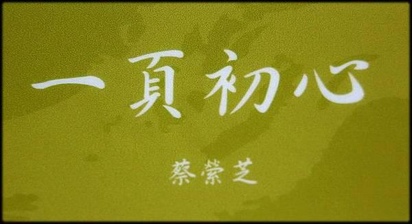 淡水黃金水岸_090.jpg