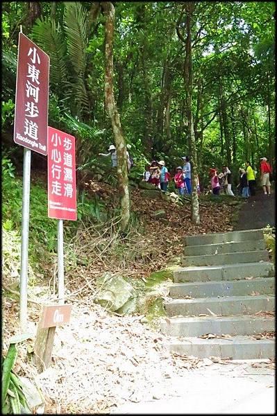 南庄小東河步道_010.jpg