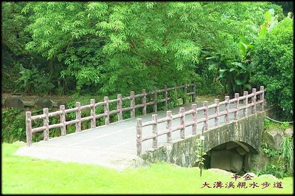 大溝溪步道_042.jpg