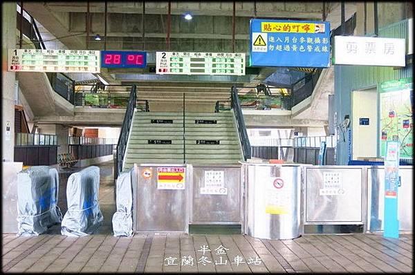 冬山車站_001.jpg