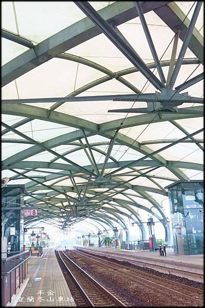 冬山車站_003.jpg