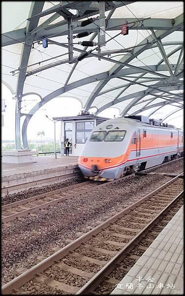 冬山車站-1_014.jpg