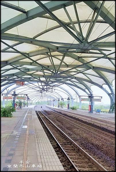 冬山車站-2_012.jpg