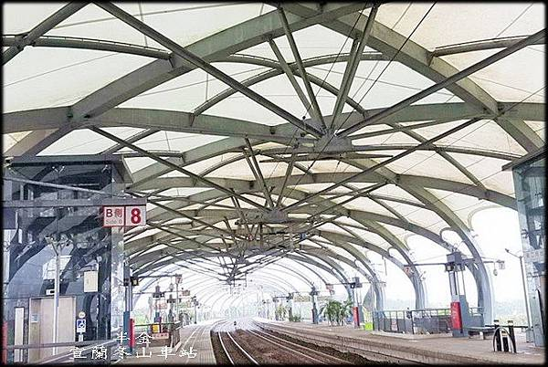 冬山車站-2_016.jpg