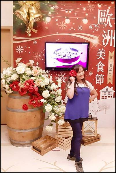 嘉義耐斯王子大飯店-3_014.jpg