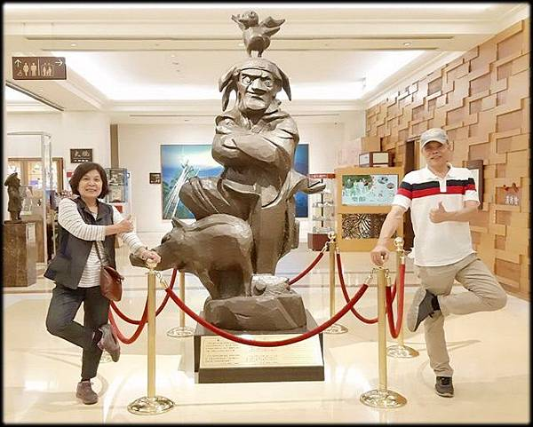 嘉義耐斯王子大飯店-3_029.jpg