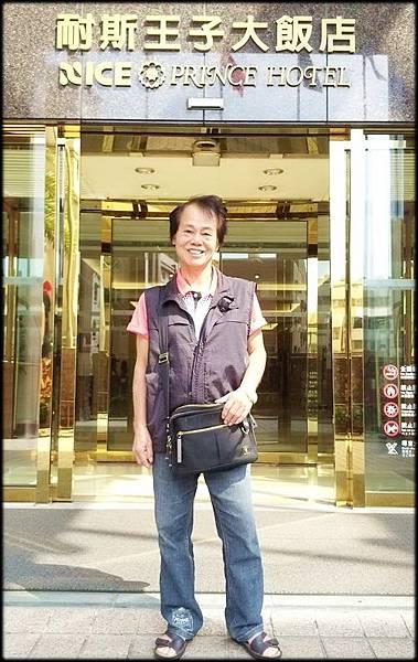 嘉義耐斯王子大飯店-3_051.jpg
