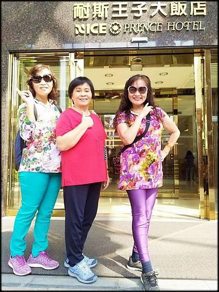 嘉義耐斯王子大飯店-3_052.jpg