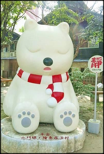 北門驛與檜意森活村_005.jpg