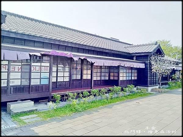 北門驛與檜意森活村-1_007.jpg