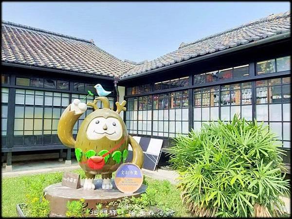 北門驛與檜意森活村-4_004.jpg