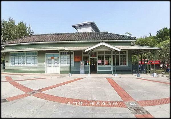 北門驛與檜意森活村-4_014.jpg