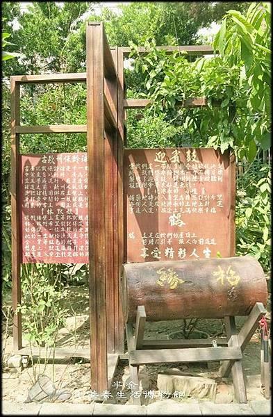 朝天宮與北港春生活博物館_011.jpg