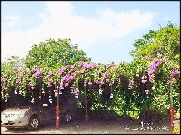 金山魚路小棧_048.jpg