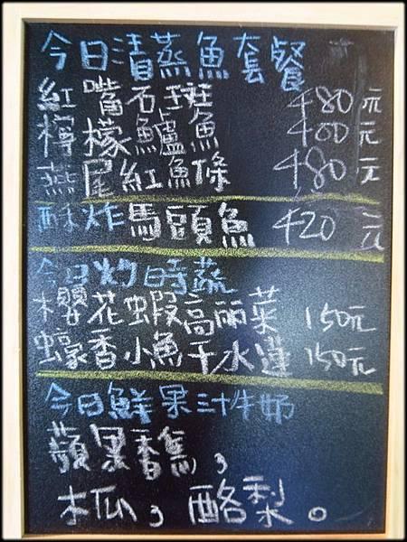 金山魚路小棧_052.JPG