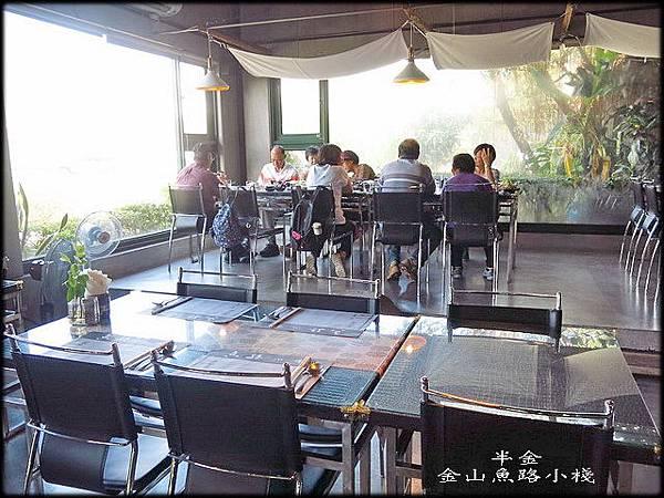 金山魚路小棧_053.jpg