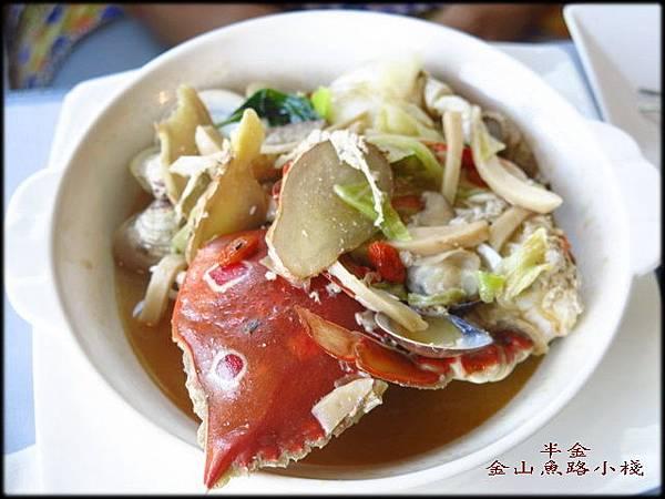 金山魚路小棧_071.jpg