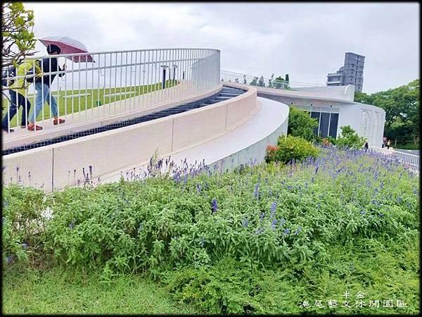滬尾藝文休閒園區與一滴水公園-3_018.jpg