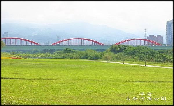 古亭河濱公園_005.jpg