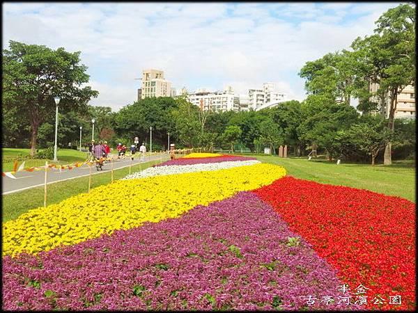古亭河濱公園_065.jpg