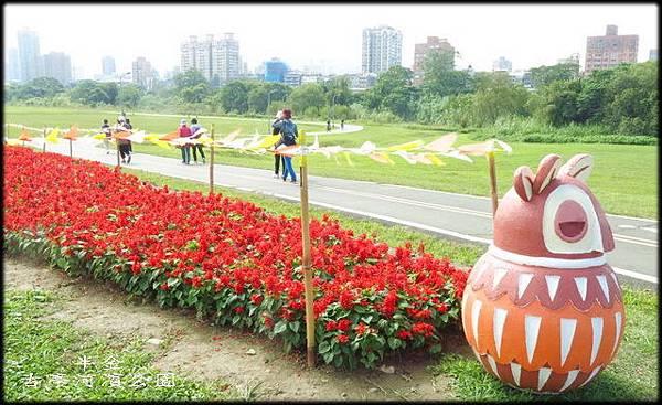 古亭河濱公園_077.jpg