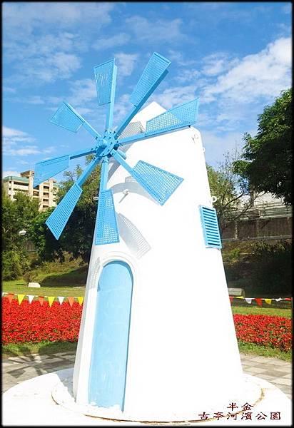 古亭河濱公園_081.jpg