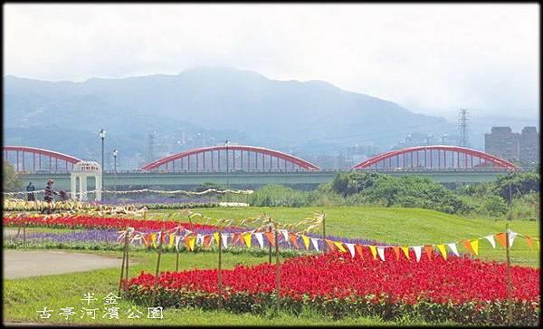古亭河濱公園_104.jpg