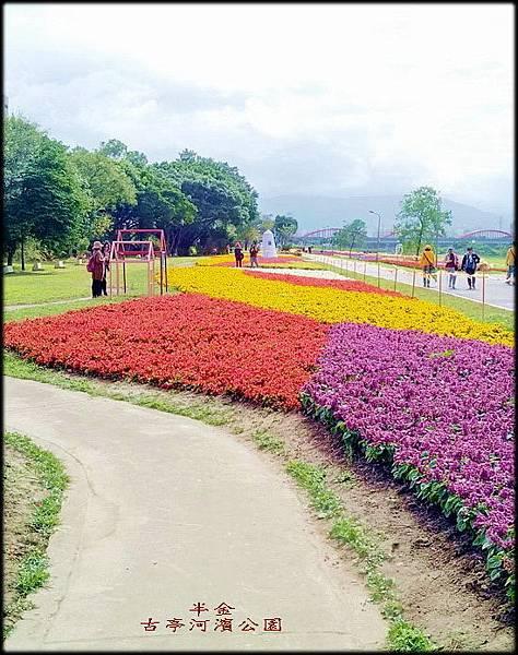 古亭河濱公園-1_002.jpg