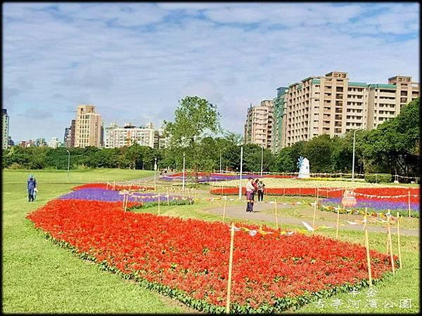 古亭河濱公園-2_038.jpg
