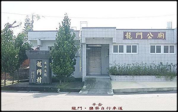 龍門-鹽寮自行車道_001.jpg
