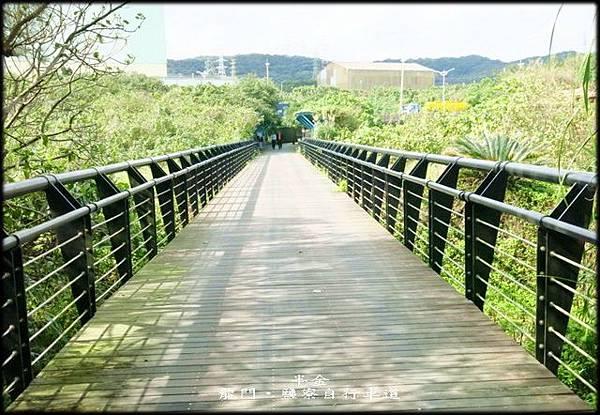 龍門-鹽寮自行車道_030.jpg