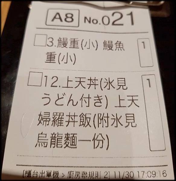 三角守破離店_007.jpg