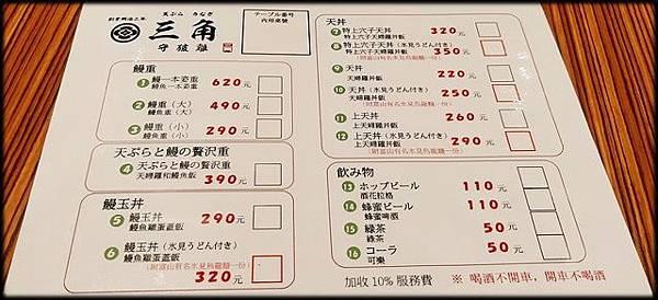 三角守破離店_011.jpg