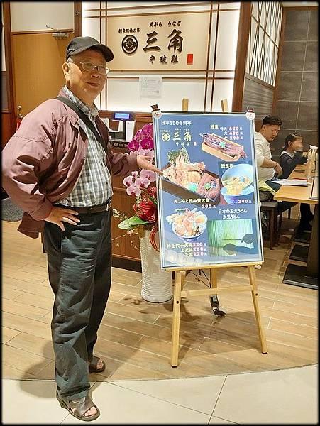 三角守破離店_014.jpg