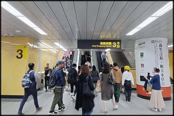 三角守破離店-1_003.jpg