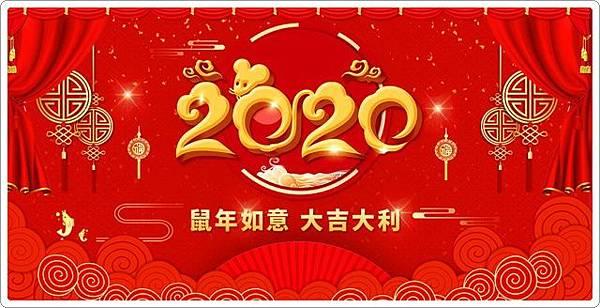 2020鼠年賀卡7.jpg