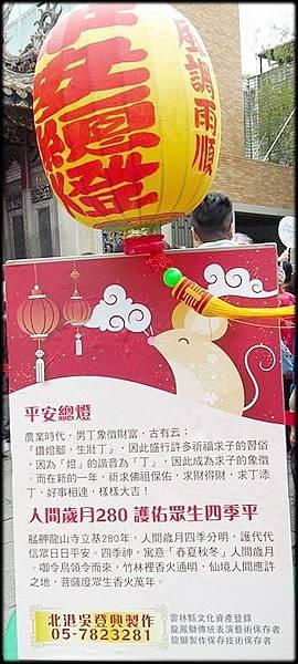 2020正月初一龍山寺_004.jpg