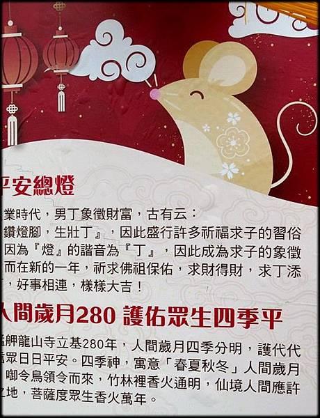 2020正月初一龍山寺_005.jpg