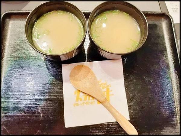 樹林燒丼株式社_-2147483637.jpg