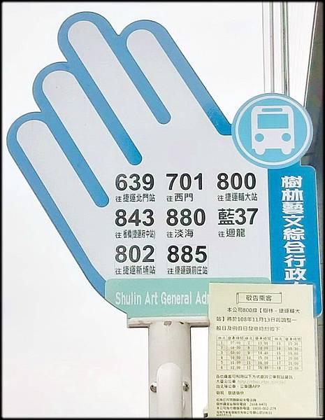 樹林燒丼株式社_2147483647.jpg