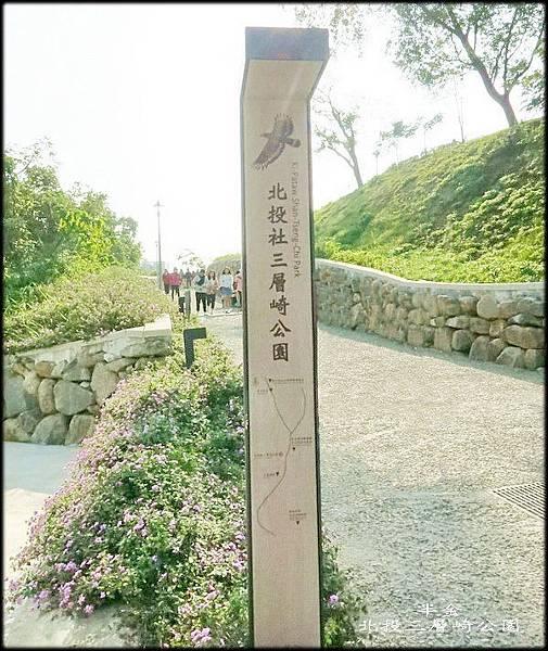 北投社三層崎公園_004.jpg