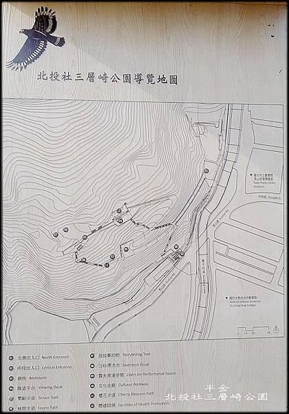 北投社三層崎公園-1_004.jpg