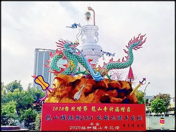 2020艋舺龍山寺花燈-1_002.jpg